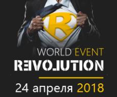 Event Revolution