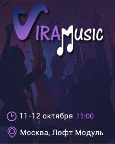 Vira Music